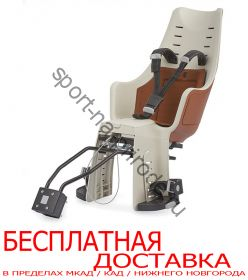 Велокресло Bobike Exclusive maxi 1P с креплением на багажник/раму