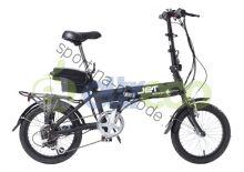 Велогибрид Eltreco Jet